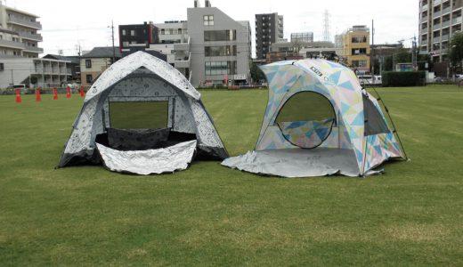 【町田シバヒロからのお知らせ】一般利用時シェード・テント貸出しのご案内