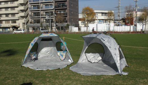 【町田シバヒロからのお知らせ】一般利用時サンシェードテント貸出しのご案内