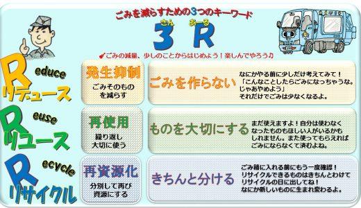2月8日(土)「さんあーる広場 in 町田シバヒロ」が開催されます!